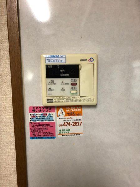 神奈川県横浜市港北区でエコジョーズ交換工事 パーパス『GX-240AR』→ノーリツ『GT-C2462SARX』