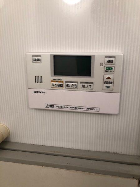 埼玉県さいたま市見沼区でエコキュート交換工事 ナショナル『HE-37K2Q』→日立『BHP-F37RU』