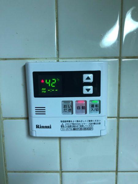 埼玉県飯能市でガス給湯器交換工事 ノーリツ『GT-1634SAWS-TA』→リンナイ『RUF-A2005SAT-L』