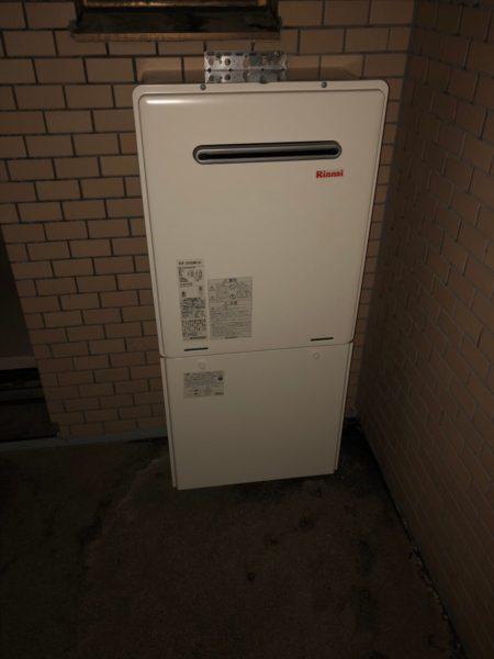 埼玉県所沢市でガス給湯器交換工事 パーパス『GX-204AW-1』→リンナイ『RUF-A2005SAW』