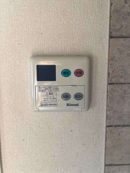 東京都北区でエコジョーズ交換工事 リンナイ『RUF-V2005SAW』→リンナイ『RUF-E2005SAW』