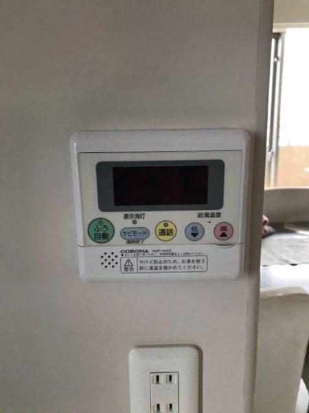 埼玉県川越市でエコキュート交換工事 コロナ『CTU-H3714AZ』→コロナ『CHP-37AY2』