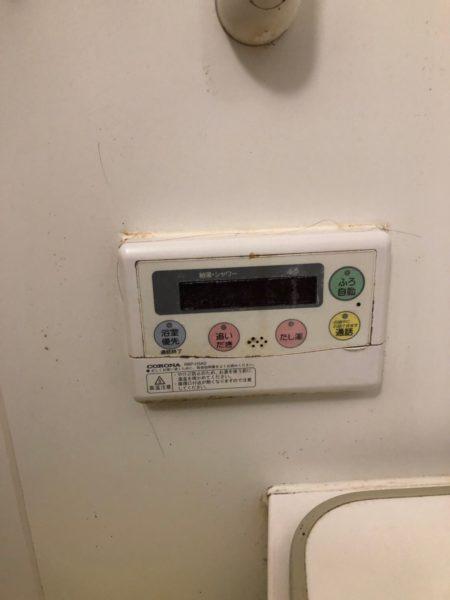 神奈川県海老名市でエコキュート交換工事 コロナ『CTU-H3014AM』⇒コロナ『CHP-S30AY2』