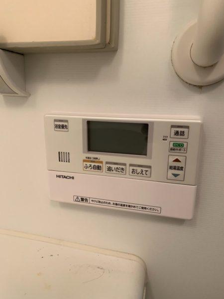 神奈川県横浜市旭区でエコキュート交換工事 ナショナル『HE-30C1Q』→日立『BHP-F37RU』