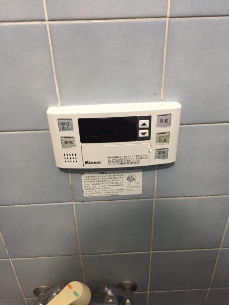 埼玉県さいたま市浦和区でガス給湯器交換工事 リンナイ『RUF-V1610SAW』→リンナイ『RUF-A2005SAW』