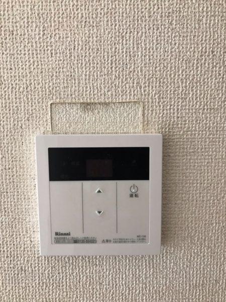 東京都杉並区でガス給湯器交換工事 ガスター『OUR-13F2A』→リンナイ『RUX-A1615W-E』