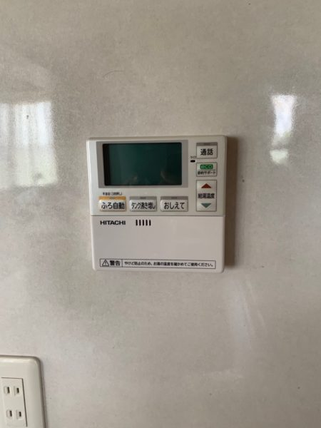 東京都府中市でエコキュート交換工事 東芝『HHP-T374WAT』→日立『BHP-F37RU』