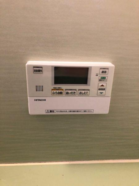 埼玉県入間市でエコキュート交換工事 ダイキン『EQ37GFCV』→日立『BHP-F37RU』