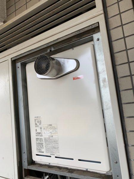 神奈川県藤沢市でガス給湯器交換工事 リンナイ『RUF-2406SAT』→リンナイ『RUF-A2405SAT-L』