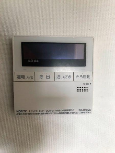 東京都豊島区でエコジョーズタイプ給湯暖房用熱源機交換工事 ノーリツ『GTH-2434AWX-T』→ノーリツ『GTH-C2450AW3H-T-1』