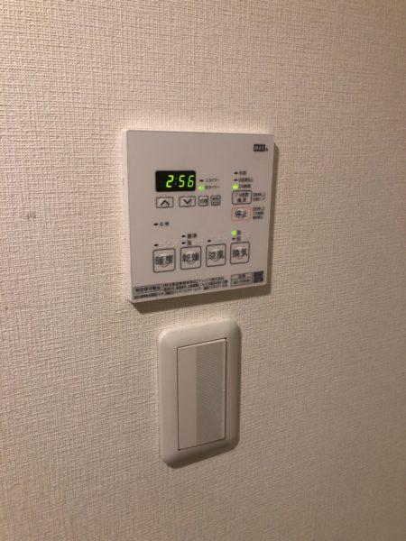 東京都世田谷区で浴室暖房乾燥機交換工事 マックス『BS-103HM-1』→マックス『BS-133HM』