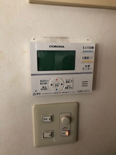 埼玉県春日部市でエコキュート交換工事 コロナ『CHP-H3202A2』→コロナ『CHP-ED302AY1』