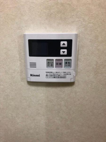 東京都青梅市でガス給湯器交換工事 ユメックス『OURB-2050SAQ』→リンナイ『RUF-A2005SAW』