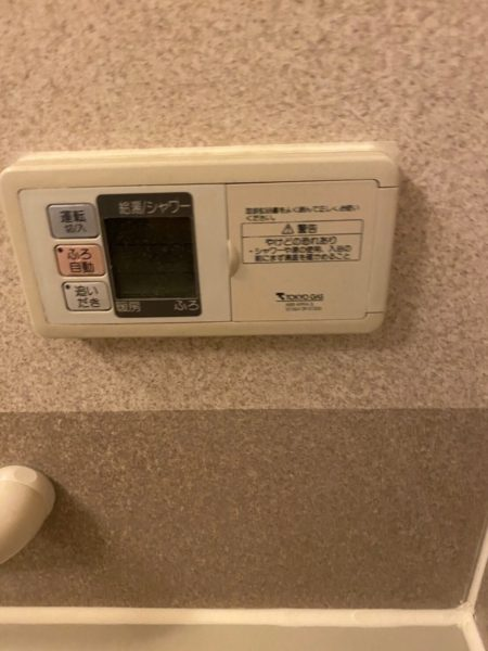 杉並区 ノーリツ給湯器交換¥210,000円 『AT-4299ARSAW3Q-H』⇒『GTH-2444AWX3H-H-1 BL』
