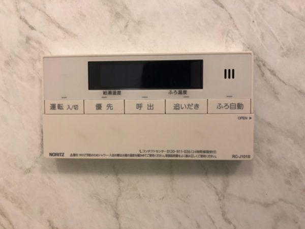 鶴見区 ノーリツガス給湯器交換工事¥210,000円 『GTH-2413AWXH 』⇒『GTH-2444AWX3H-1 BL』