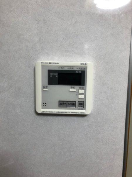 横須賀市 リンナイ給湯器交換工事込み¥106,800円 『 GX-2000AW-1 』⇒『 RUF-A2005SAW(B) 』
