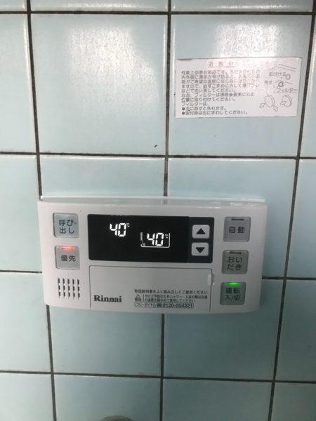 小金井市 ガス給湯器交換工事¥106,800円 『GT-1600SAW』⇒『RUF-A2005SAW(B)』
