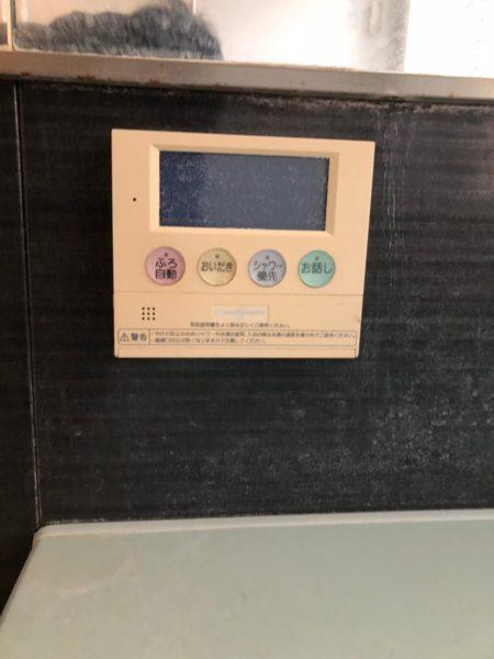 小田原市 エコキュート交換工事費込み¥380,000円 三菱『SRT-S374UZ』