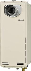 リンナイガス給湯器 RUF-SA2005SAT-L 20号オート延長前排気