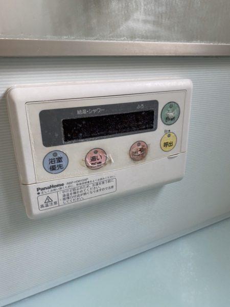 横浜市港北区T様邸EQ交換施工事例 『CTU-H3715』⇒『BHP-F37SU』