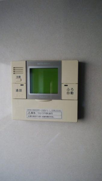 春日部市 エコキュート交換工事込み¥360.000円 三菱『SRT-W374Z』