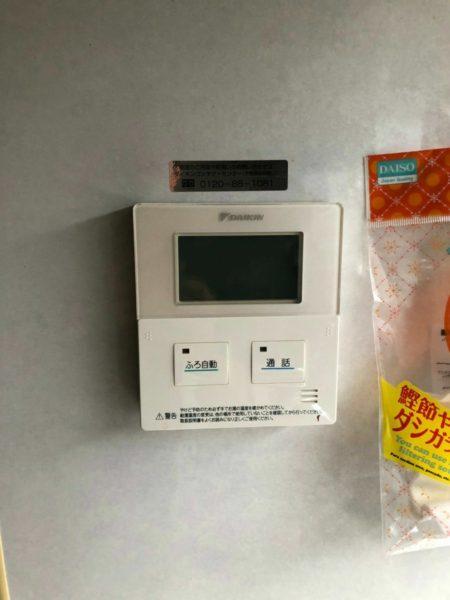 中郡 エコキュート交換工事込み¥360,000円 『TU37LFVE』⇒『BHP-F37SD』