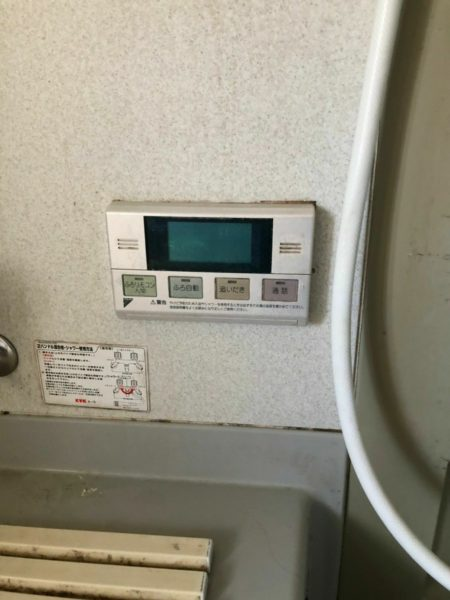 川崎市 エコキュート交換工事込み¥320,000円 『TU37GFCV』⇒『BHP-F37SU』