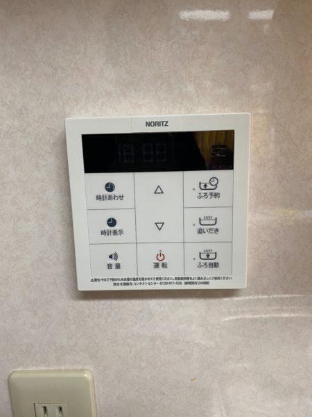 川崎市 ノーリツ ガス給湯器交換工事費込み¥135.000円 『GT-C2442SAWX』⇒『GT-C2462SAWX』