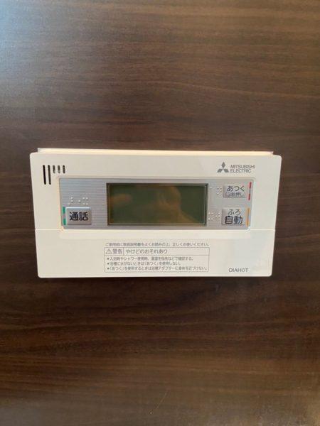 練馬区 エコキュート交換工事込み¥360.000円 三菱『SRT-W374Z』