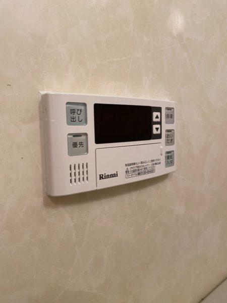 川口市 リンナイガス給湯器交換¥200,000円『RUFH-2400AT2-3』⇒『RUFH-A2400SAT2-3』