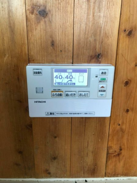 厚木市 エコキュート交換工事¥351,780(税込) 『CHP-H302A』⇒『BHP-F46SU』|株式会社ミズテック