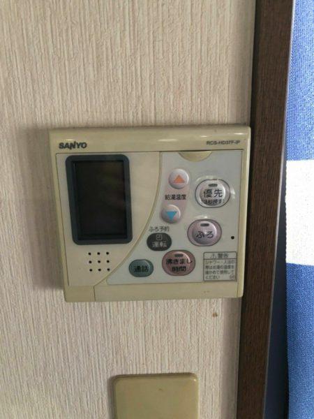 栃木県足利市  エコキュート交換工事込み¥320.000円 『SHP-T37F』⇒『SRT-W374』