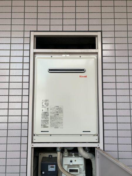 新宿区 リンナイ ガス給湯器交換工事¥117,480(税込) 『TP-SP-166SZR』⇒『RUF-A2005SAW(B)』|株式会社ミズテック