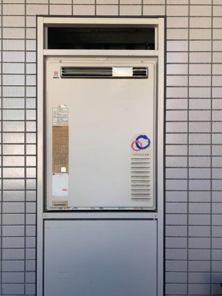 新宿区 リンナイ ガス給湯器交換工事¥106,800円 『TP-SP-166SZR』⇒『RUF-A2005SAW(B)』