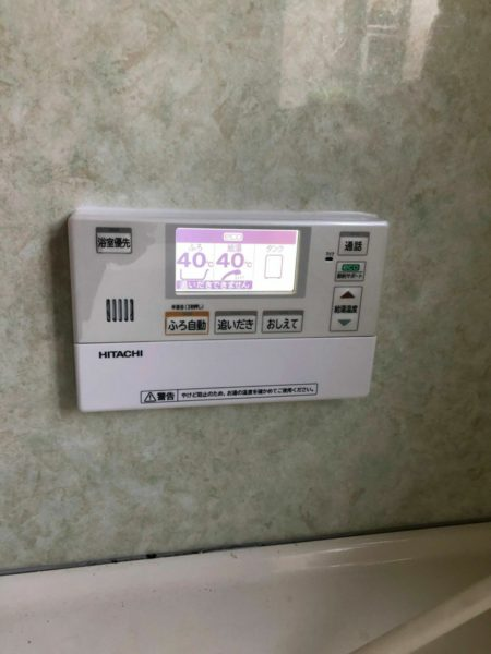 横浜市 エコキュート交換工事込み¥320,000円 『BHP-F37SU』