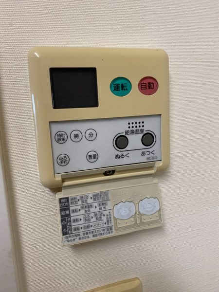 船橋市 リンナイガス給湯器交換工事¥176,000(税込)『RUF-V2405SAFF(C)』|株式会社ミズテック