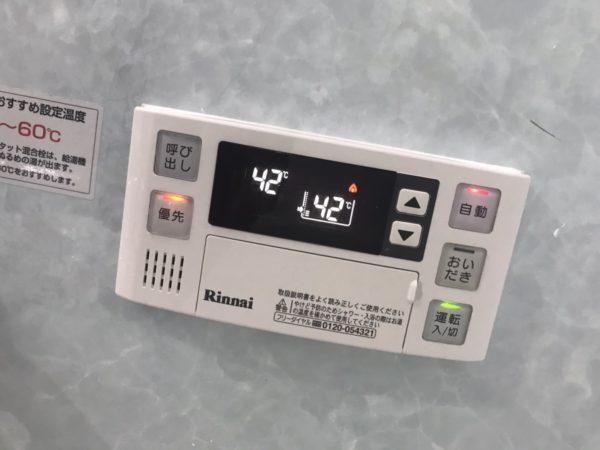 川崎市 ガス給湯器交換工事¥120,000円 『GT-2428SAWX』⇒『RUF-A2405SAW(B)』