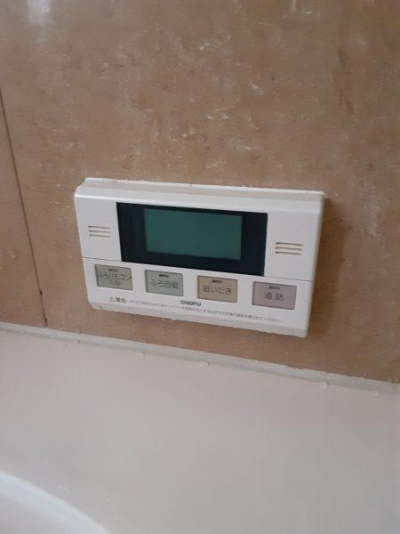 さいたま市 エコキュート交換工事¥451,000(税込) 『EHP-3734GPXH』⇒『SRT-S434UZ』|株式会社ミズテック