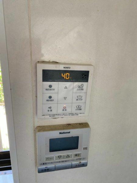 藤沢市 ノーリツ ガス給湯器交換工事費込み¥135.000円 『GFK-2414WKA』⇒『GT-C2462SAWX』