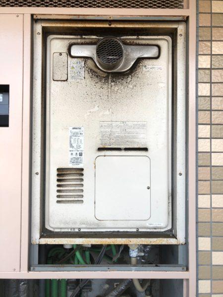 板橋区 リンナイ ガス給湯器交換工事費込み¥205,000円 『IT-4201ARS4-AW3Q』⇒『RUFH-A2400AT2-3』
