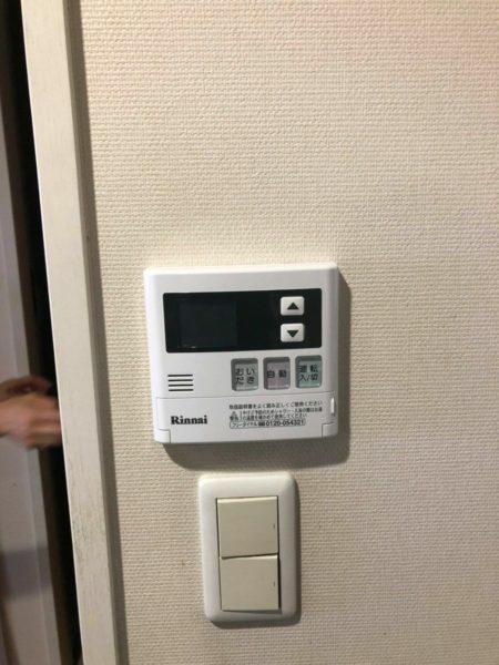 江東区 リンナイ ガス給湯器交換工事¥214,500(税込)『IT-4203ARS4AW3QU』⇒『RUFH-A2400AT2-3』 |株式会社ミズテック