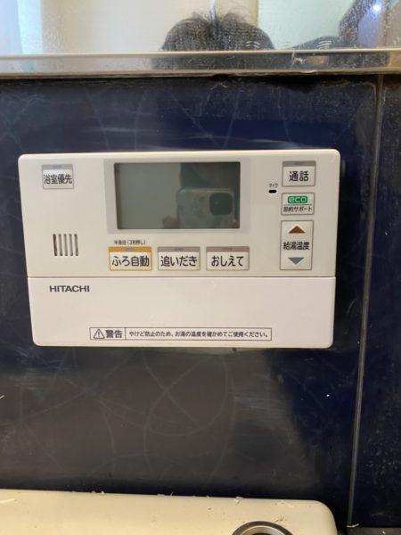 綾瀬市 エコキュート交換工事込み¥360,000円 サンヨー⇒日立『BHP-F37SU』