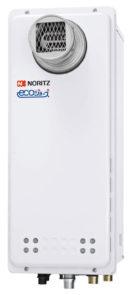 【最安挑戦】ノーリツ ガス給湯専用機 エコジョーズ GQ-C2038WXS-T BL 20号壁掛け・PS扉内前方排気