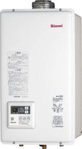 【最安挑戦】リンナイ ガス給湯専用機 RUX-V1615SFFUA-E 16号 室内FF方式