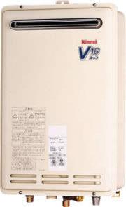 【最安挑戦】リンナイ ガス給湯専用 RUK-V2010BOX-E 20号壁組込設置型