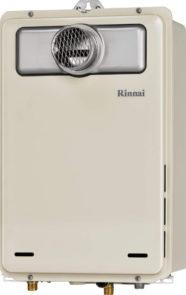 【最安挑戦】リンナイ ガス給湯専用 RUX-A2406T-E 24号 PS扉内設置前方排気