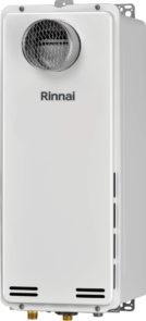 【最安挑戦】リンナイ ガス給湯専用スリムタイプ RUX-SA1616T-E PS扉内前方排気