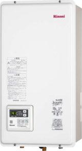 【最安挑戦】リンナイ ガス給湯専用機 RUX-V2015SFFBA-E 20号 室内FF方式