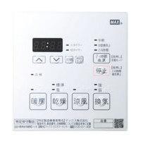 マックス株式会社 浴室暖房乾燥機2室タイプ BS-132HMのサムネイル