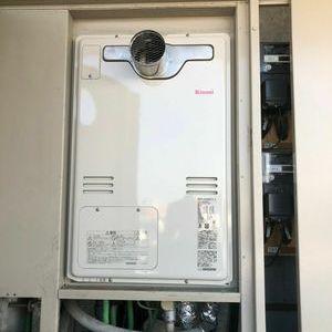 板橋区 リンナイガス給湯器交換工事費込み¥205,000円 『RUFH-V2400AT2-3』⇒『RUFH-A2400AT2-3』